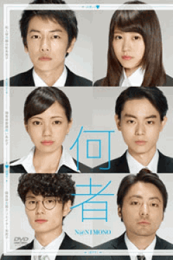 [DVD] 何者