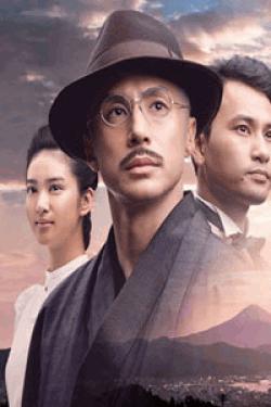 [DVD] The Partner ~愛しき百年の友へ~