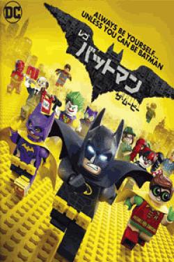 [DVD] バットマン ザ・ムービー