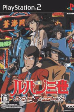 [DVD] ルパン三世【完全版】(初回生産限定版)