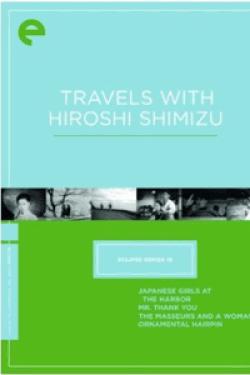 [DVD] Travels With Hiroshi Shimizu: Eclipse Series 15