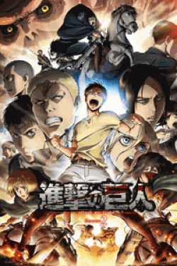 [DVD] 「進撃の巨人」Season 2【完全版】(初回生産限定版)