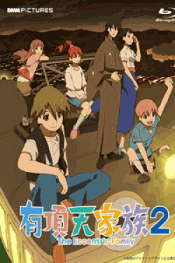 [DVD] 有頂天家族1-2【完全版】(初回生産限定版)
