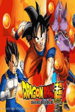 [DVD]ドラゴンボール超2【完全版】(初回生産限定版)