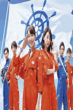 [DVD] マジで航海してます。【完全版】(初回生産限定版)