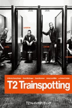 [DVD] T2 トレインスポッティング