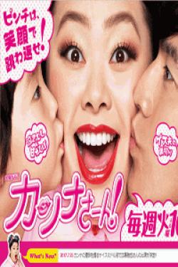 [DVD] カンナさーん!【完全版】(初回生産限定版)