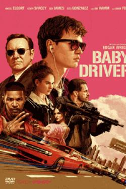 [DVD] ベイビー・ドライバー