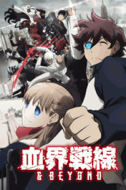 [DVD] 血界戦線 & BEYOND Vol.1- Vol.6【完全版】(初回生産限定版)