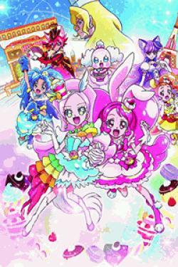 [DVD] 映画キラキラ☆プリキュアアラモード パリッと!想い出のミルフィーユ!