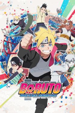 [DVD] BORUTO-ボルト- NARUTO NEXT GENERATIONS 第3巻【完全版】(初回生産限定版