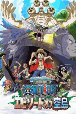[DVD] ONE PIECE エピソード オブ 空島