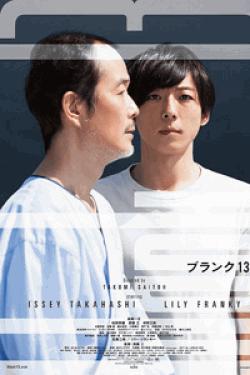 [DVD] blank13