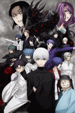 [DVD] 東京喰種トーキョーグール:re ~最終章~【完全版】(初回生産限定版)