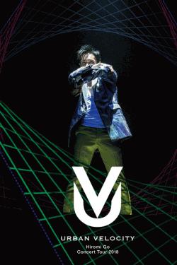 [DVD] Hiromi Go Concert Tour 2018 -Urvan Velocity- UV(特典なし)