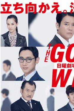 [DVD] グッドワイフ【完全版】(初回生産限定版)
