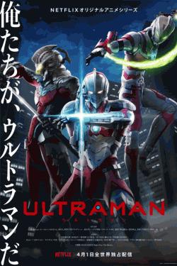[DVD] ULTRAMAN ウルトラマン 【完全版】(初回生産限定版)