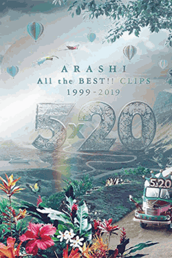 [DVD] 5×20 All the BEST!! CLIPS 1999-2019
