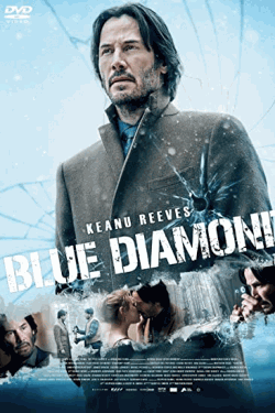[DVD] ブルー・ダイヤモンド