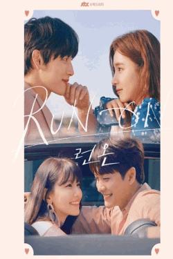 [DVD] RUN ON~それでも僕らは走り続ける【完全版】(初回生産限定版)