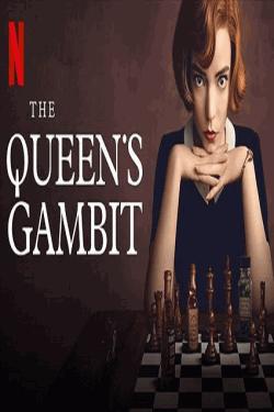 [Blu-ray]  Creating the Queen's Gambit クイーンズ・ギャンビット: 制作の舞台裏