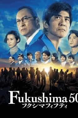 [MP4] Fukushima 50(0.903)