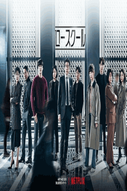 [DVD] 韓国ドラマ Law School ロースクール 【完全版】(初回生産限定版)